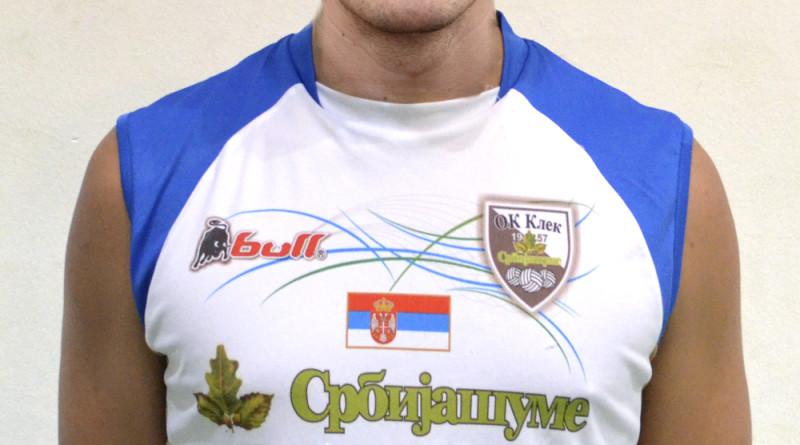 47 - 1 Branko Roljic