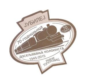 ravni topolovac logo 1
