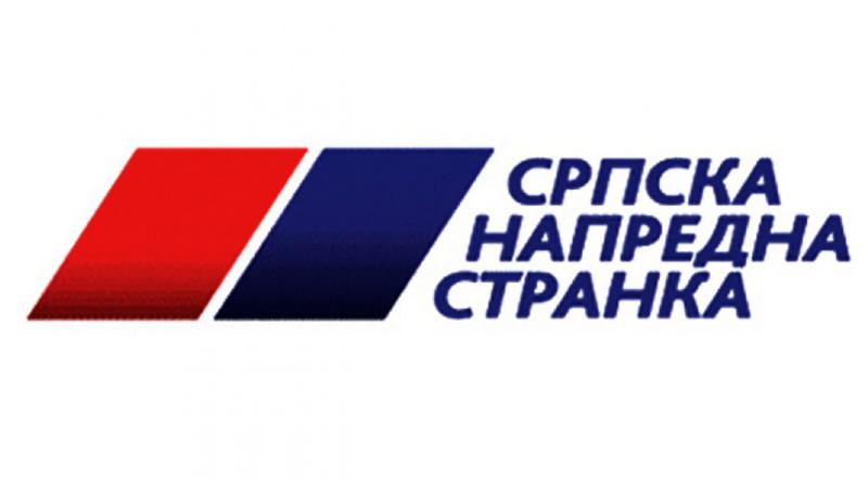 02 20160122 sns logo