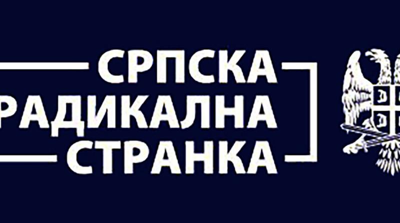 04 zd 20160122 srs logo (2)