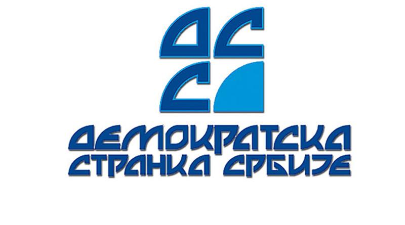 06 zd 20160122 dss logo (2)