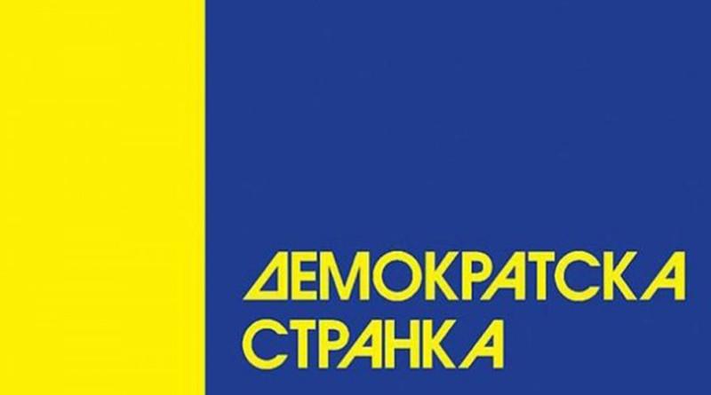 07 zd 20160122 DS Logo (2)