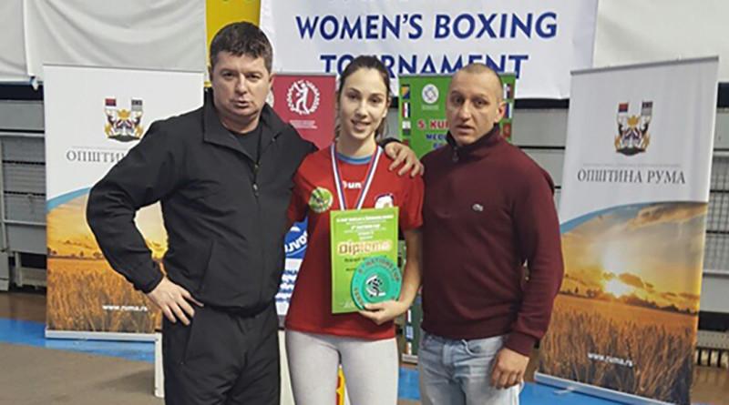 45 - 1 Aleksandra Rapajic