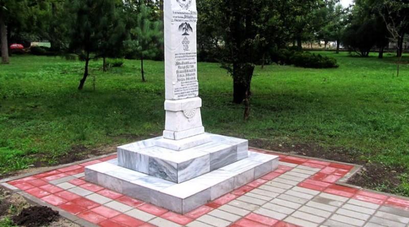 xxx reportaze - 2 Boroš spomenik