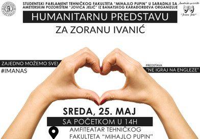 """ZA ZORANU: Humanitarna predstava na """"Pupinu"""""""