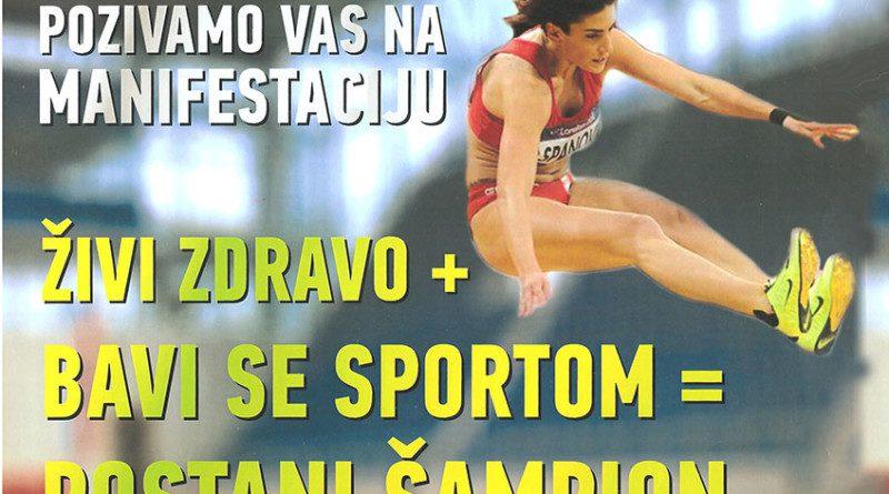 """U KRISTALNOJ DVORANI U SUBOTU: """"Long jump Ivana Španovic"""""""
