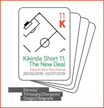 Кikinda-Short-11