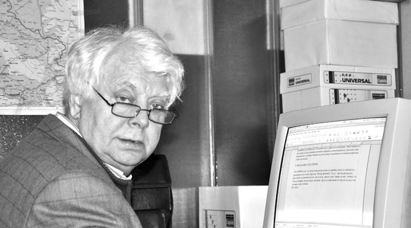 """NAGRADA JELENI L. PETKOVIĆ ZA REPORTAŽU NA KONKURSU """"MOMČILO MOMA STOJKOV"""""""