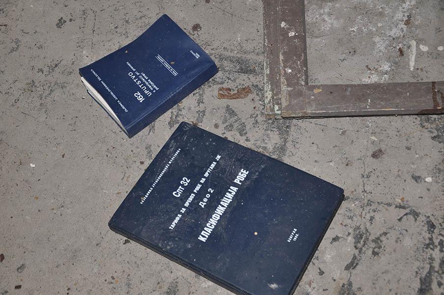 20160617 knjige snimljene u stanici jasa tomic