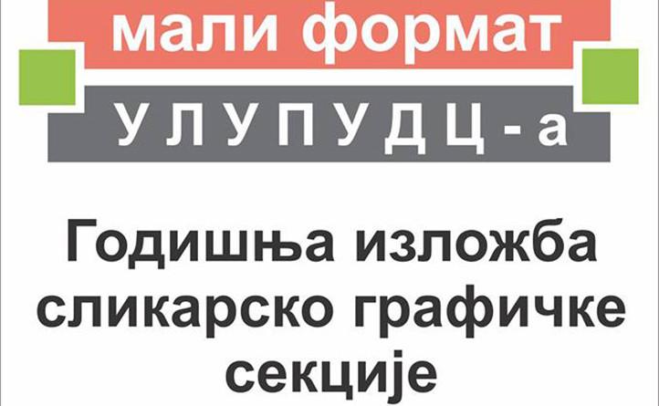 """IZLOŽBA U KULTURNOM CENTRU ZRENJANINA:""""Mali format ULUPUDS-a 2016."""""""