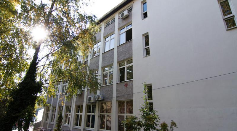 ekonomsko trgovinska skola