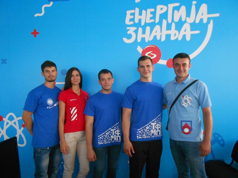 ruski studenti3