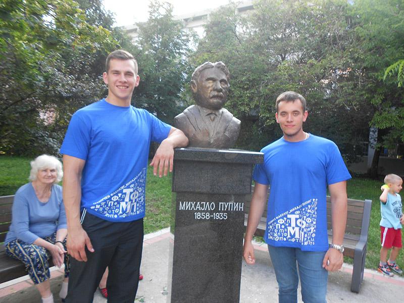 ruski studenti4