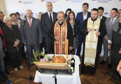 Obeležena slava Srpske napredne stranke