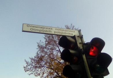 PRIMER IZ BANJA LUKE: Ulica olimpijskih pobjednika