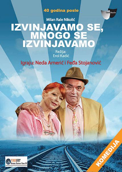 najava-neda-arneric-i-fedja-stojanovic
