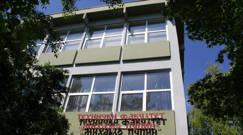 "TEHNIČKI FAKULTET ""MIHAJLO PUPIN"": MESTA IMA ZA 410 STUDENATA"