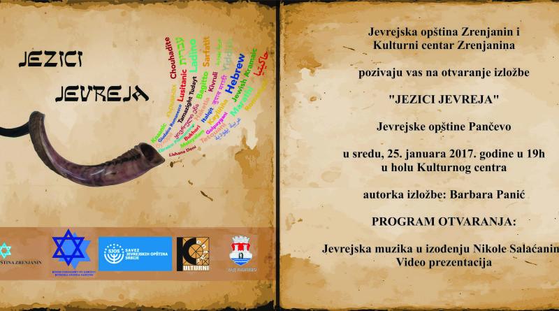 """""""JEZICI JEVREJA"""": Izložba u Kulturnom centru"""