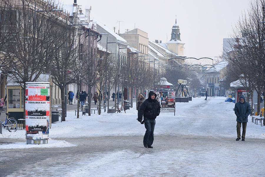 centar-pod-snegom
