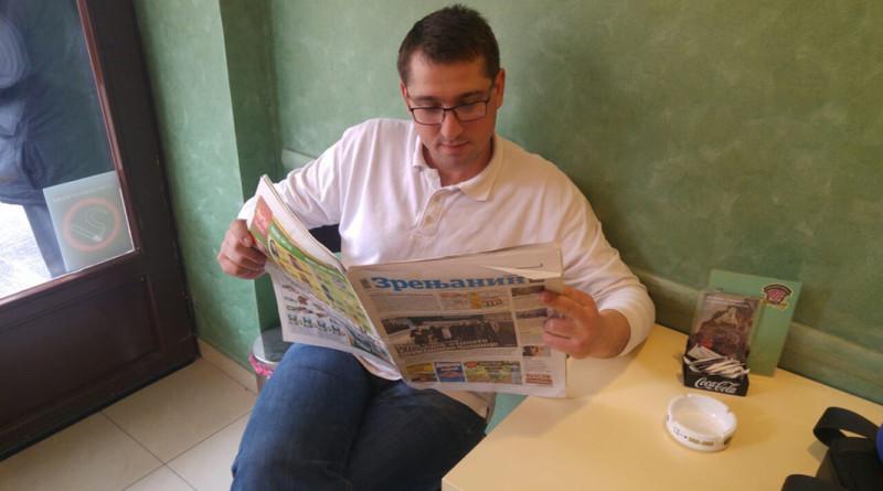 2-Dimitrije Ristoski
