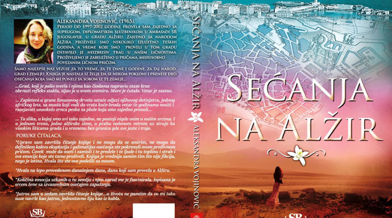 2-NAJAVAE Korice knjige Secanja na Alzir, drugo izdanje