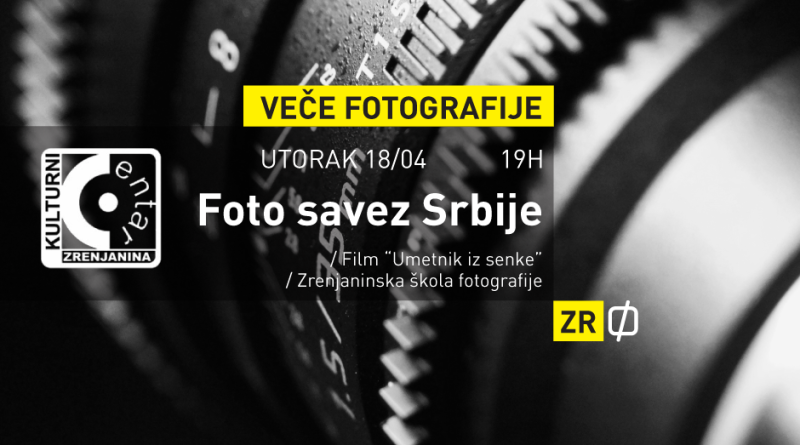 Kafemat-ZR-Vece-fotografije-FB-vizual
