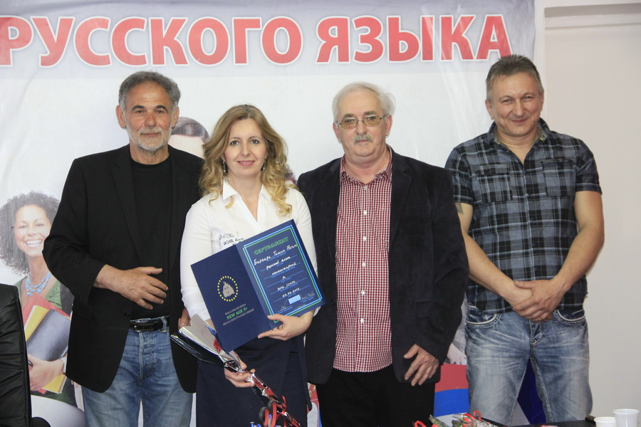 skola ruskog 0002_resize