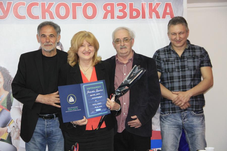 skola ruskog 0003_resize
