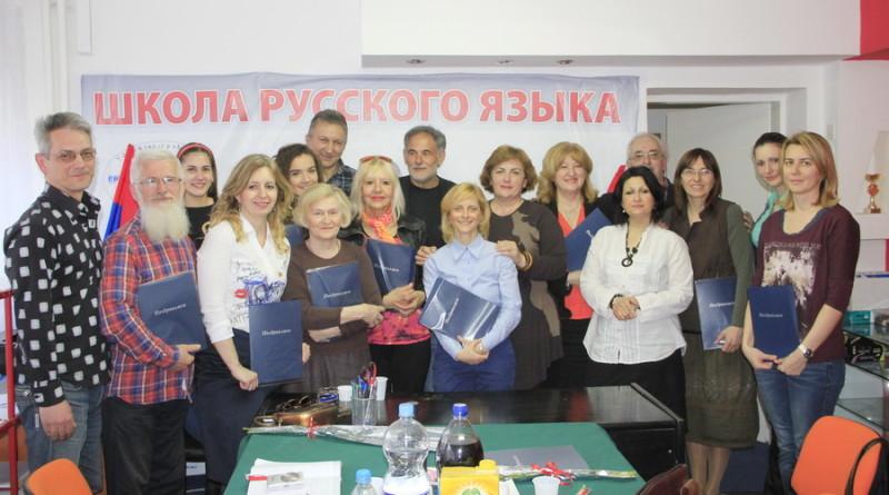 skola ruskog 0005_resize