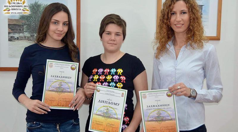 nagrade poljoprivredna skola matematika