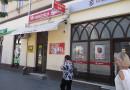 DINAR JAČA: Nema skoka prometa u menjačnicama