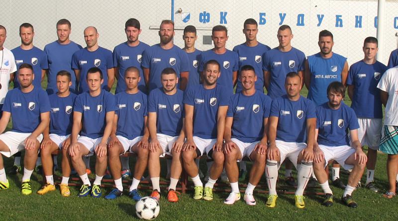 47 - 1 A Ekipa Buducnost