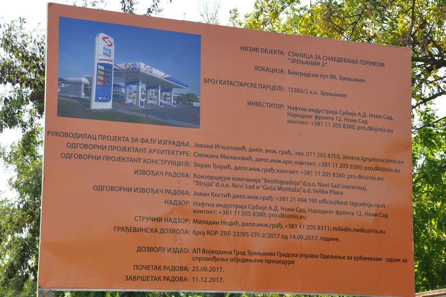 20171001 nis pumpa ka beogradu rekonstrukcija (6)