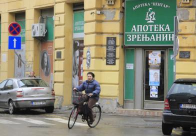 """IZABRAN KONCESIONAR ZA APOTEKARSKU DELATNOST: Koncesija dodeljena Apotekama """"Janković"""""""