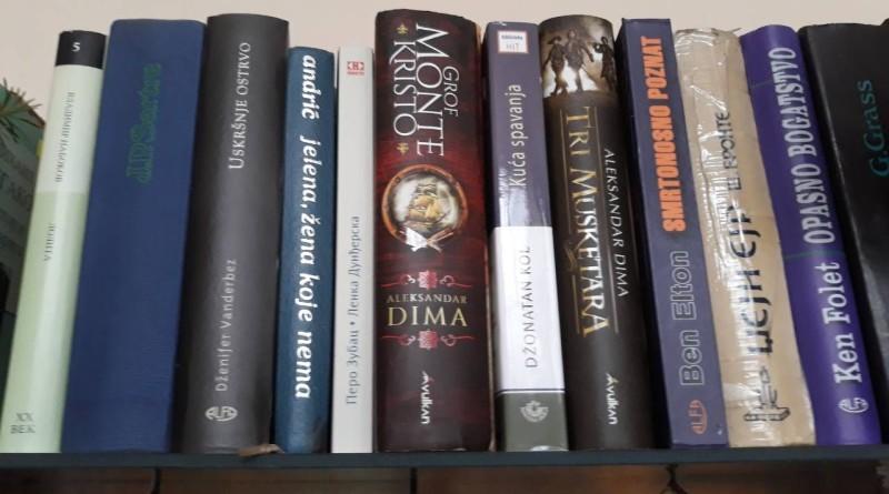 mala biblioteka dositej