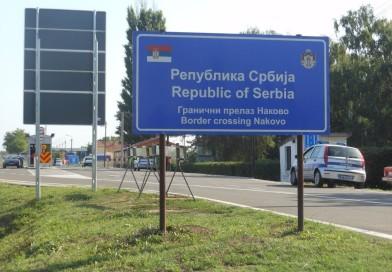 UNAPREĐNJE GRANIČNOG PRELAZA NAKOVO-LUNGA: Prekogranična saradnja Rumunije i Srbije