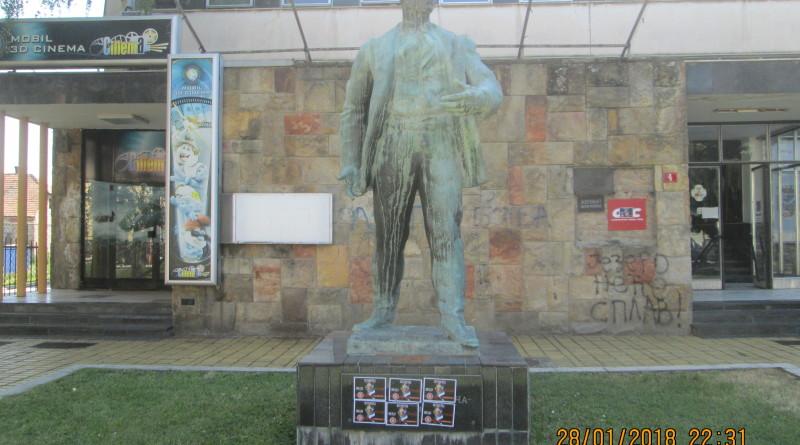 Petrovgrad - na spoemniku Z Zrenjanina
