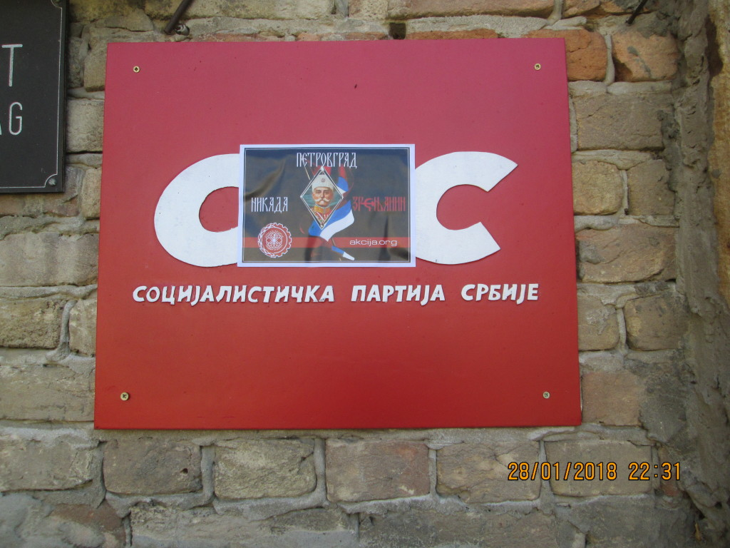 Petrovgrad naSPS