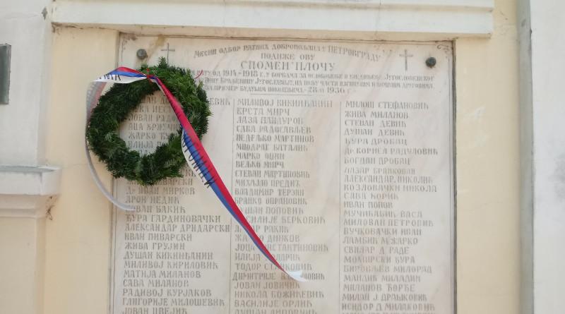 VIDOVDAN: Dan sećanja na Kosovski boj i pale junake