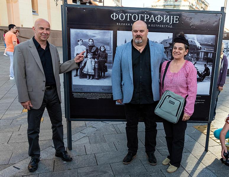 TRAGOM JEDNE OD FOTOGRAFIJA SA NEDAVNE IZLOŽBE POSTAVLJENE NA ZRENJANINSKOM TRGU SLOBODE