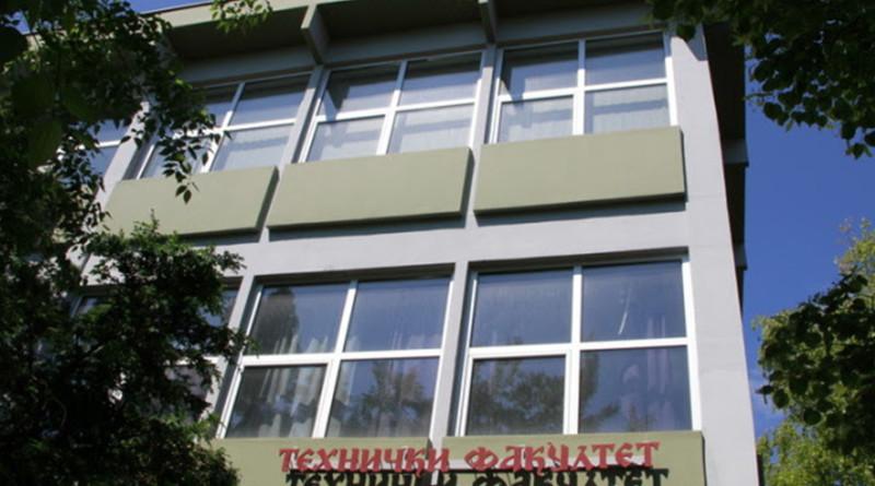 """TEHNIČKI FAKULTET """"MIHAJLO PUPIN"""": Industrijsko inženjerstvo i zaštita životne sredine"""