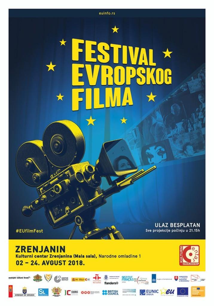 Festival Evropskog filma plakat 2018.