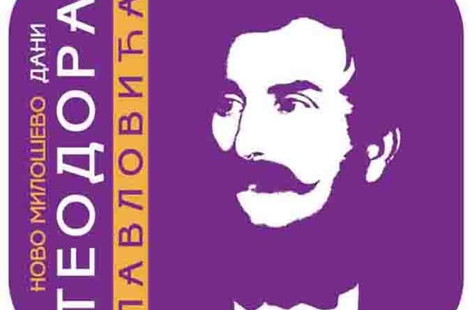 20-5 Teodora Pavlovica logo