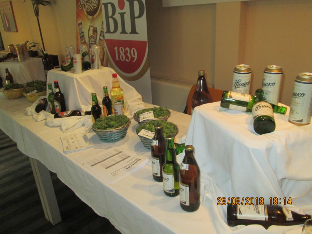 Simpoyijum o pivu eksponati