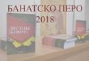 Na žitištanskom književnom konkursu Ćurčin najuspešniji