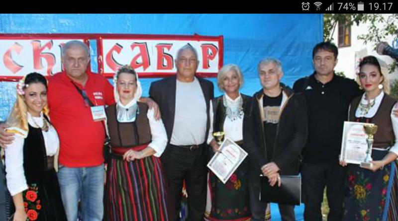 filigrani sa organizatorima i clanovima zirija