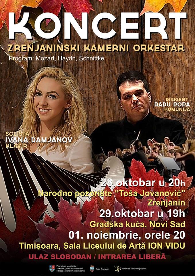 Koncerti Zrenjaninskog kamernog orkestra plakat