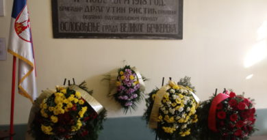 GRAD OBELEŽIO DAN PRIMIRJA 11. NOVEMBAR: Sećanje na kraj Prvog svetskog rata