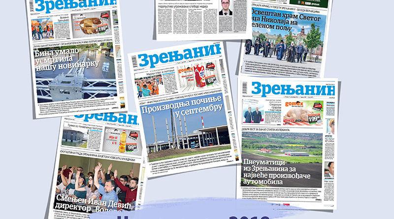 """PRELISTAVAJUĆI STRANICE """"DRUŠTVA"""" IZ PRETHODNIH 12 MESECI"""