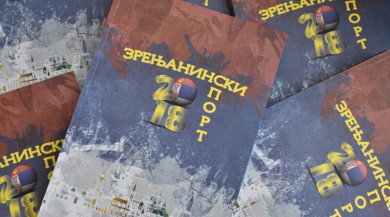 "NOVA PUBLIKACIJA: ""Zrenjaninski sport 2018"""